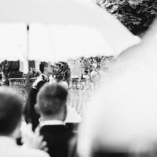 Wedding photographer Olenka Metelceva (meteltseva). Photo of 12.01.2017