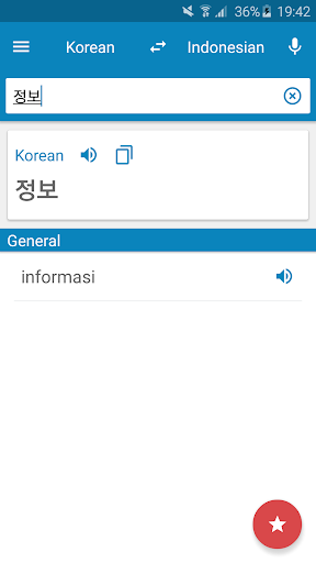 Korean-Indonesian Dictionary
