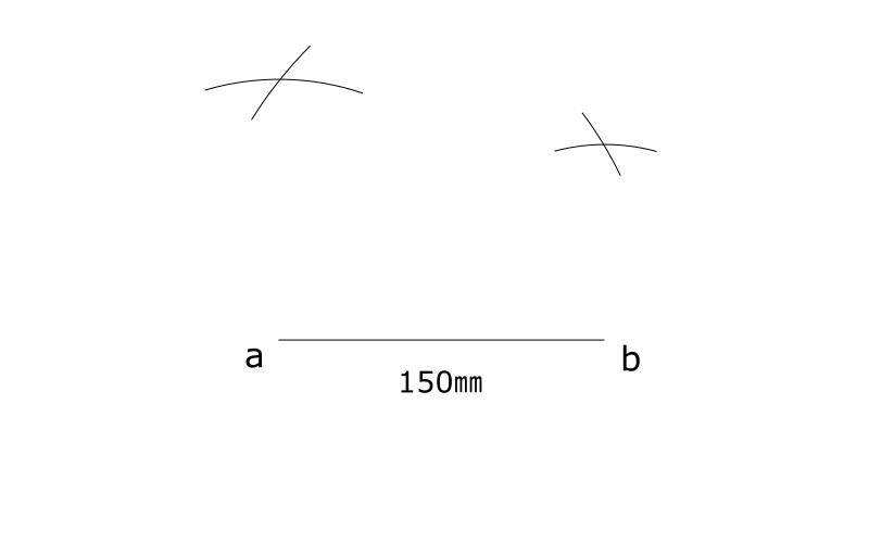 基準となる線が引けたら、その両端のa,bを起点にして「コンパス」を使ってそれぞれの距離の線を引きます