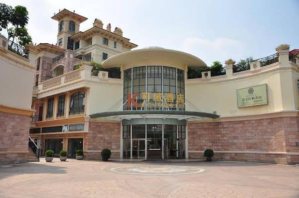 Shenzhen Keyu Hotel Shui'an Xindu Branch