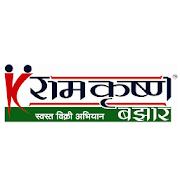 Ramkrishna Bazar