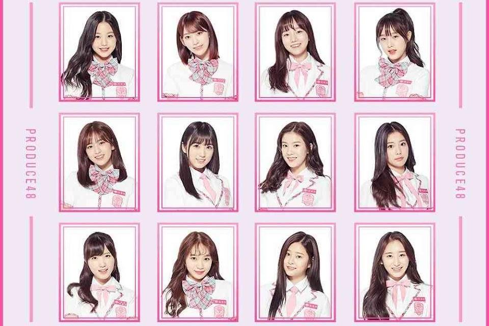 produce48 izone debut