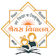 Download Shreyas Vidyalaya For PC Windows and Mac