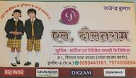 L Daulatram photo 1