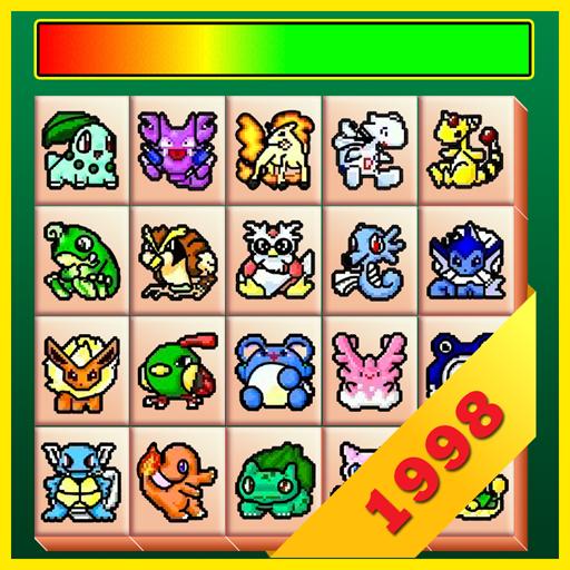 Pikachu 98