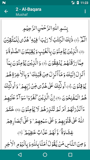 Quran Word By Word & Urdu Translations screenshots 6