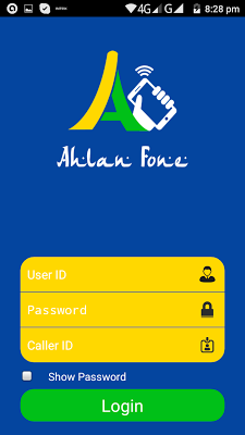 Ahlan Dialer - screenshot