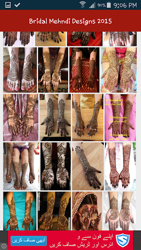 Top Bridal Mehndi Designs 2015