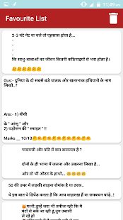 आज का घंटा ज्ञान चुटकुले Funny Hindi Jokes & SMS - náhled