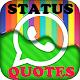 Best Status 2017 (app)