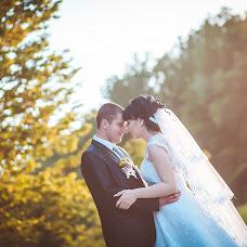 Wedding photographer Tetyana Grokhola (one-moment). Photo of 03.05.2016