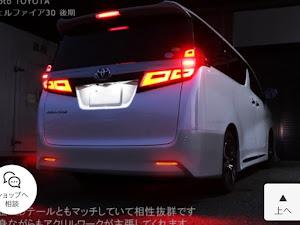 カムリ AVV50 Gレザーパッケージのカスタム事例画像 Ryunosukeさんの2020年04月08日18:19の投稿