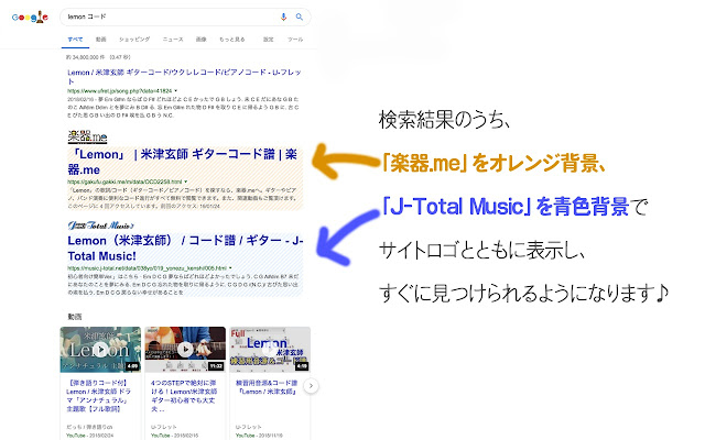 find楽器me!