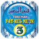 Download Kitab Fathul Mu'in Juz 3 Bab Jinayat - Terjemah For PC Windows and Mac