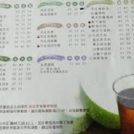 炎術冬瓜茶