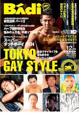 Photo: ジオフロント入荷情報:  月刊バディ(BADI)最新号が入荷しました!!  ---------- 同性愛コミックやゲイ雑誌が豊富。 男と男が気軽に入れて休憩できたり、日ごろ見れないマンガや雑誌が読める場所はココにしかない。 media space GEOFRONT(ジオフロント) http://www.geofront-osaka.com
