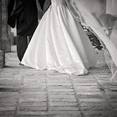 Wedding photographer Susana De la llave (Susanadelallave). Photo of 02.08.2017