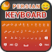 Farsi Keyboard : Persian Keyboard Icon