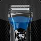 Shaving Machine (Razor) (game)