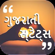 Gujarati Status 2019