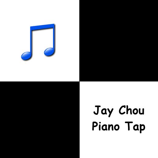 街机のピアノタイル - 周杰倫(ジェイ・チョウ) LOGO-記事Game
