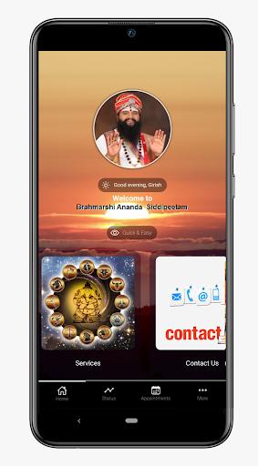 Maharshipeetam screenshot 3