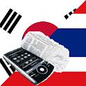 Korean Thai Dictionary