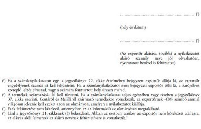 Декларация-инвойс Венгрия