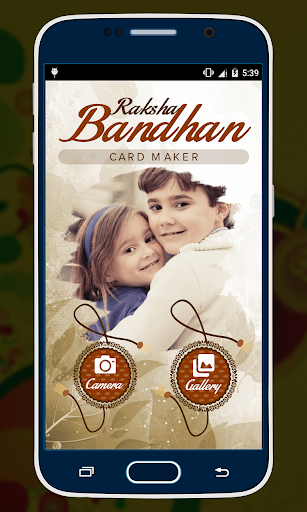 Raksha Bandhan Card Maker