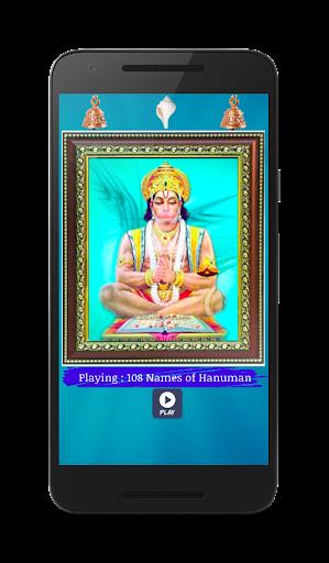 jai hanuman mantra bhajan audio. screenshots 2