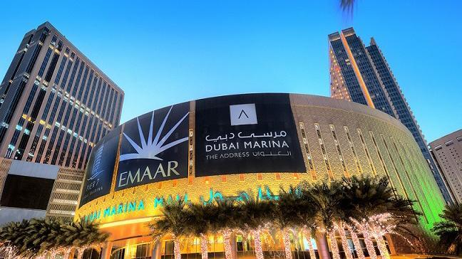 Dubai Marina Mall announces parking charge plan - The National