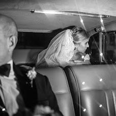 Fotógrafo de bodas Miguel angel Martínez (mamfotografo). Foto del 07.07.2017
