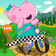 Bicycle Racing Download for PC Windows 10/8/7