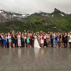 Wedding photographer Svetlana Stavceva (KARKADEstudio). Photo of 26.10.2017