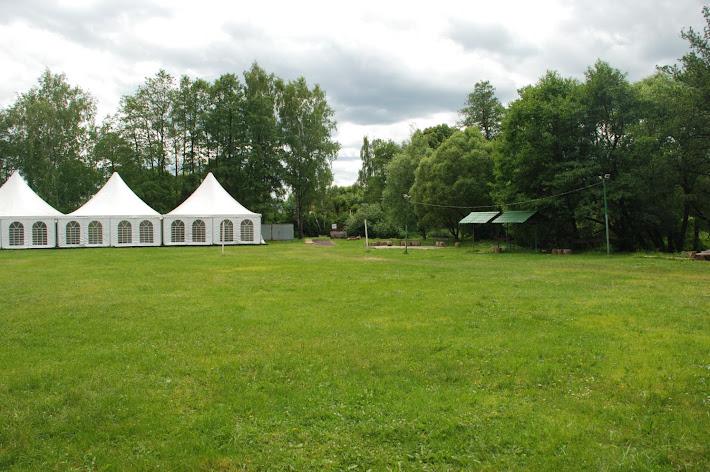 Фото №1 зала Большая поляна с банкетным шатром
