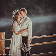 Wedding photographer Mikhail Rakovci (ferenc). Photo of 07.05.2018