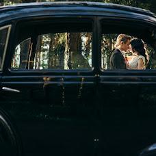 Nhiếp ảnh gia ảnh cưới Aleksandr Karpovich (Karpovich). Ảnh của 01.12.2016