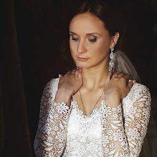 Wedding photographer Yuliya Vasilek (vasilekphoto777). Photo of 05.12.2016