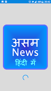 Assam News Hindi - náhled
