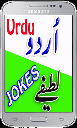 Jokes All Top 1.0.5 screenshot 1998758