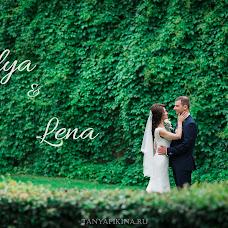 Wedding photographer Tatyana Pikina (TatianaPikina). Photo of 15.07.2017