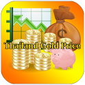 ราคาทอง Thailand Gold Price icon