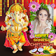 Ganesh Chaturthi Wishes: Photo Frames Editor Download on Windows