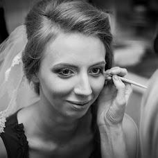 Wedding photographer Marina Petrenko (Pietrenko). Photo of 07.03.2017