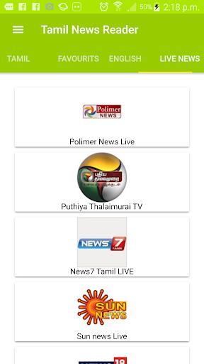 Tamil News Reader by Hadi Creations (Google Play, United