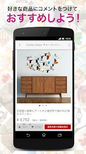 ROOM すきなモノが見つかる楽天のショッピングアプリ - náhled