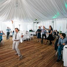 Esküvői fotós Aleksey Averin (Guitarast). Készítés ideje: 01.11.2017