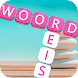 Woord Reis - Androidアプリ