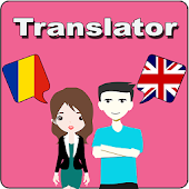 Romanian To English Translator