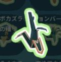 ハエトリグサ(大)の種